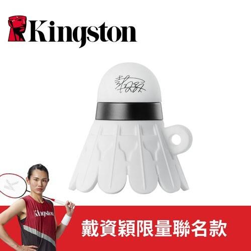 Kingston金士頓 戴資穎簽名羽球碟 DTBMT/64GB USB3.2 Gen1 隨身碟