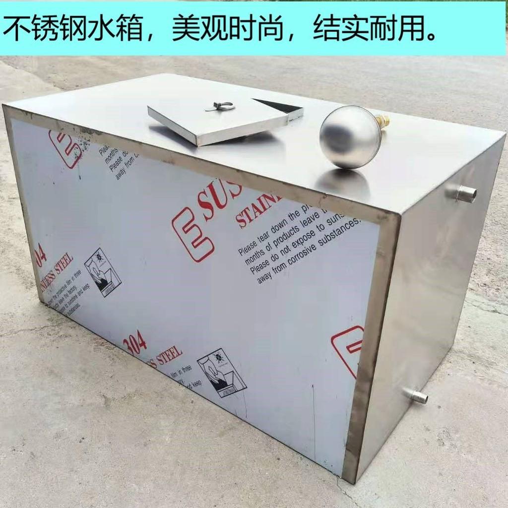 304不銹鋼水箱臥式掛壁式儲水箱儲水罐太陽能水塔儲水桶長方形箱
