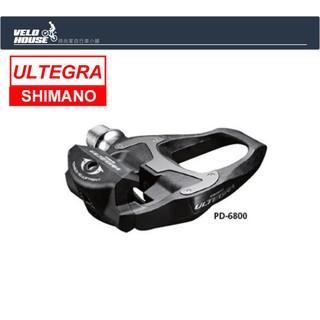 ★ FETUM★  SHIMANO ULTEGRA PD-6800公路車碳纖維踏板/ 卡踏~原廠盒裝[04000504] 新北市