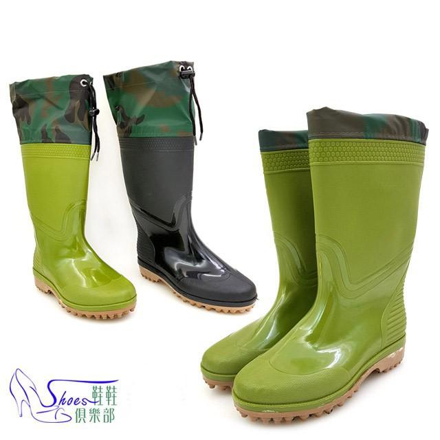 MIT雨季布套登山雨靴釘鞋雨鞋 鞋鞋俱樂部 214-2100