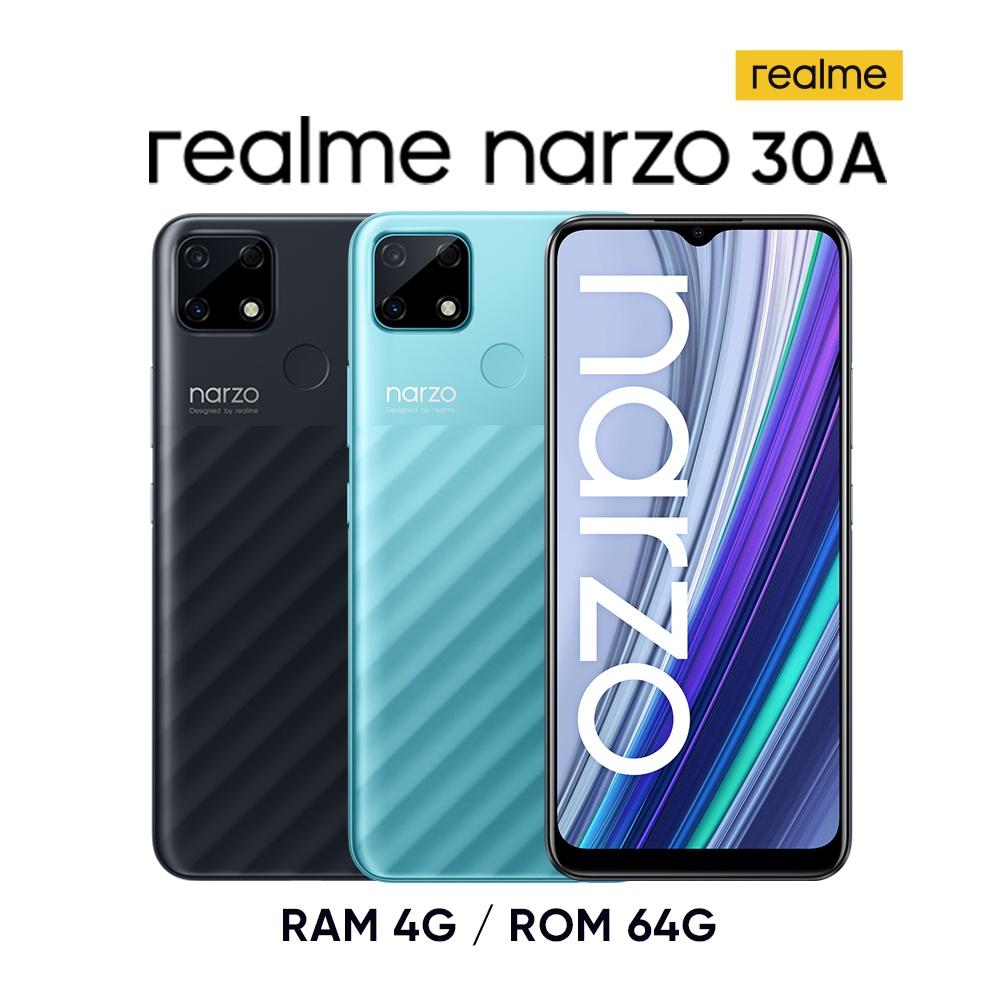 realme narzo 30A (4G/64G) 鐳射黑 鐳射藍