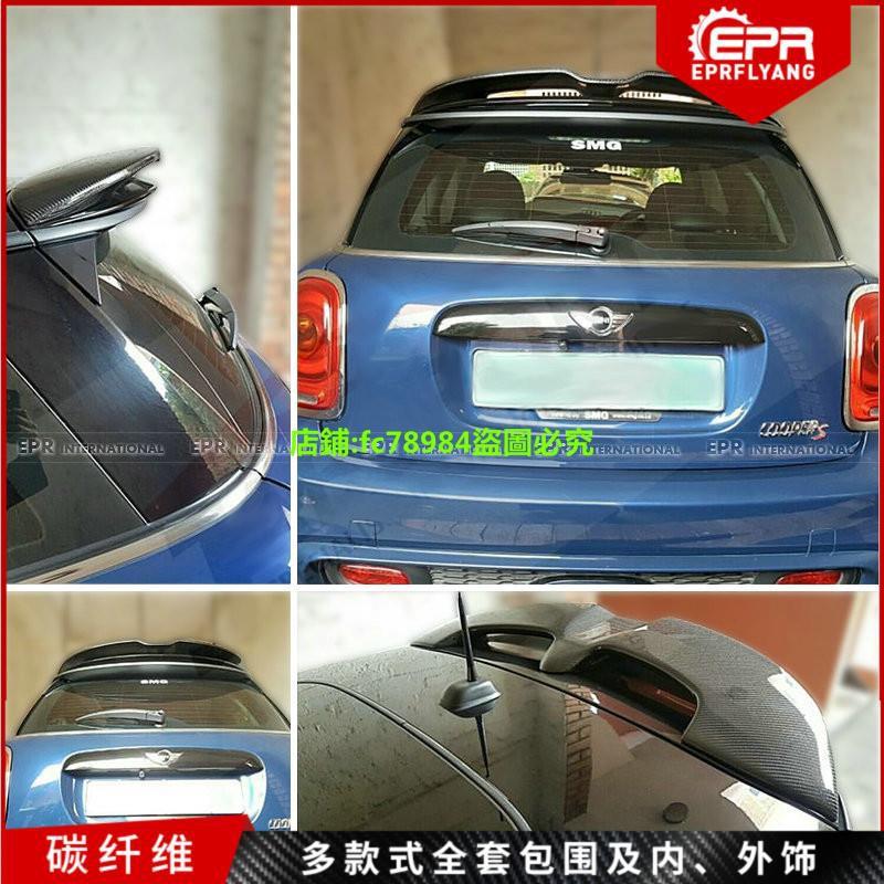迷你Mini Cooper S F56 頂翼加裝壓翼  JCW款 碳纖維尾翼無損安裝