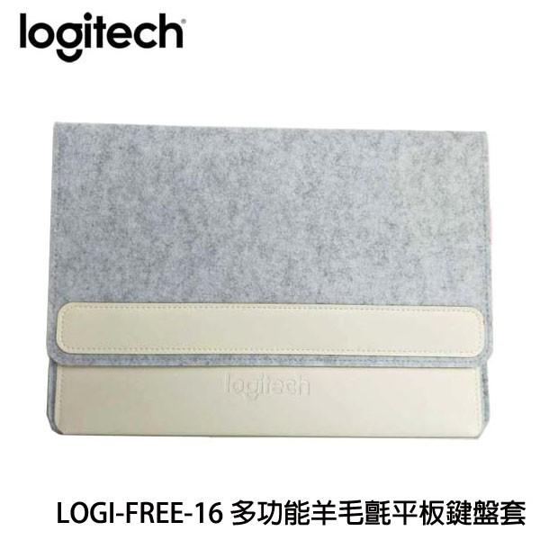 【3CTOWN】限量 含稅公司貨 Logitech羅技 LOGI-FREE 多功能 羊毛氈平板鍵盤套 2色