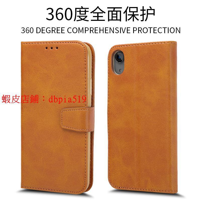 #全新#三星S10手機皮套S8插卡包S9 NOTE10保護套S10 Plus手機殼
