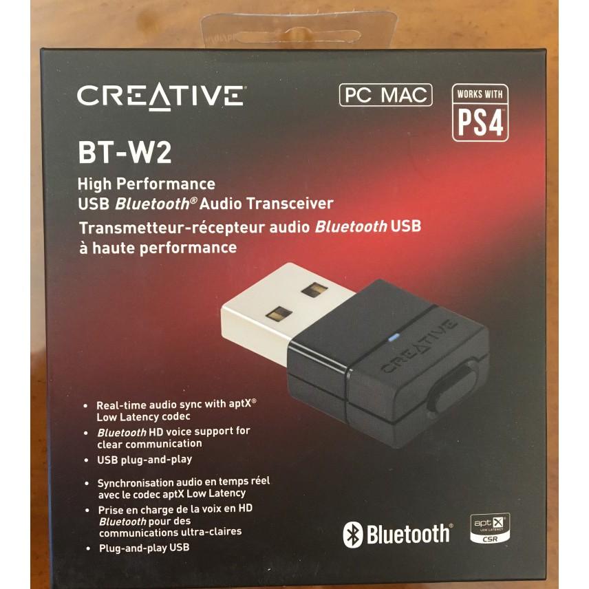 全新Creative BT-W2 藍芽發射器 (電腦 / PS4 / Switch可用)