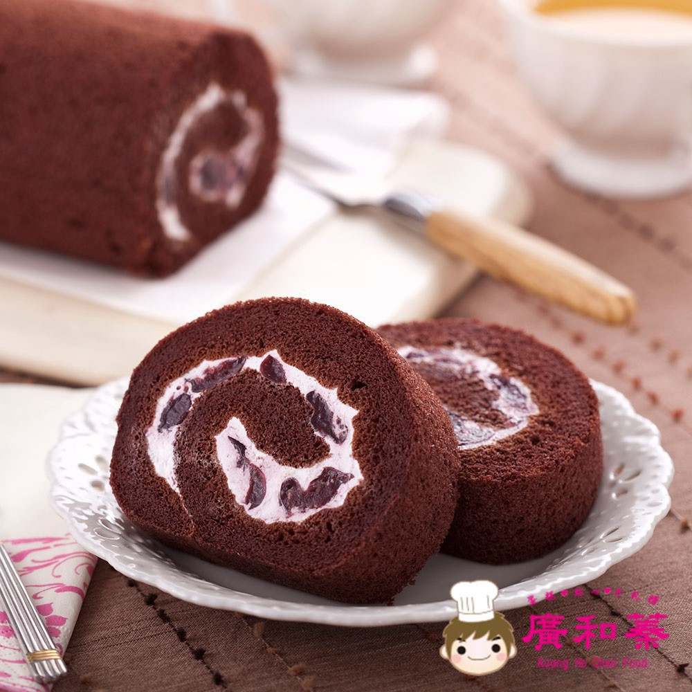 廣和蓁 黑櫻桃巧克力捲(400g)蛋糕 甜點 下午茶 團購 廠商直送