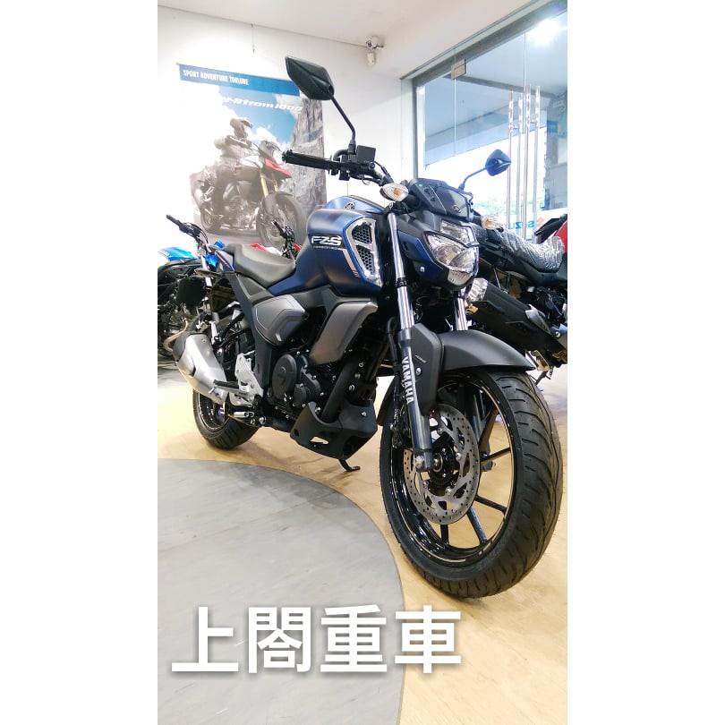 ✿豬豬重機✿ 山葉Yamaha FZS 150 ABS 現車交付 便宜進口輕檔再升級