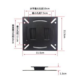 14-27 液晶電視壁掛架 液晶支架 螢幕壁掛架 螢幕支架 液晶架 璧掛架 螢幕架 電視架  LCD 臺南市