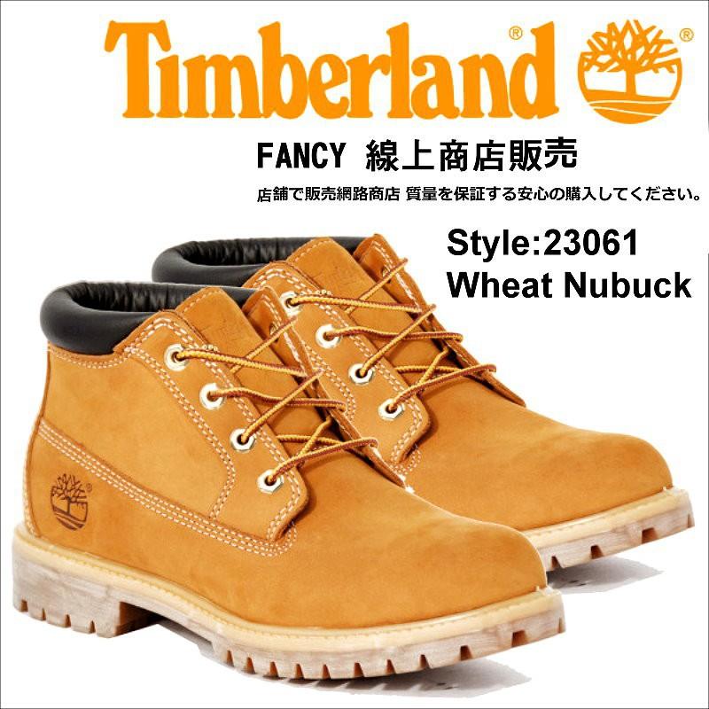 【公司貨】Timberland 23061 短版夏季輕量 黃金靴 黃靴 防水登山鞋 安全鞋 M版 costco好市多