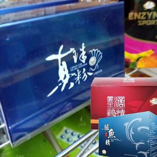【BEAUTY小舖】千琦珍珠粉膠囊 (60顆/ 盒) /  養生滴雞精膠囊 /  養生鱸魚精膠囊 臺中市
