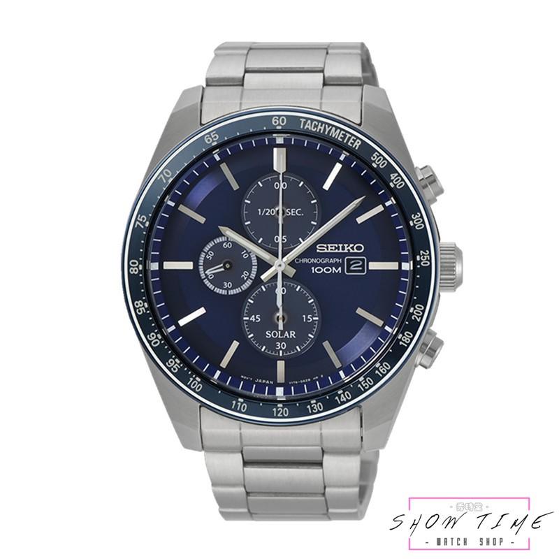 SEIKO 精工 潮流時尚大錶徑太陽能三眼紳士腕錶-鋼帶/藍面銀 SSC727P1 [ 秀時堂 ]