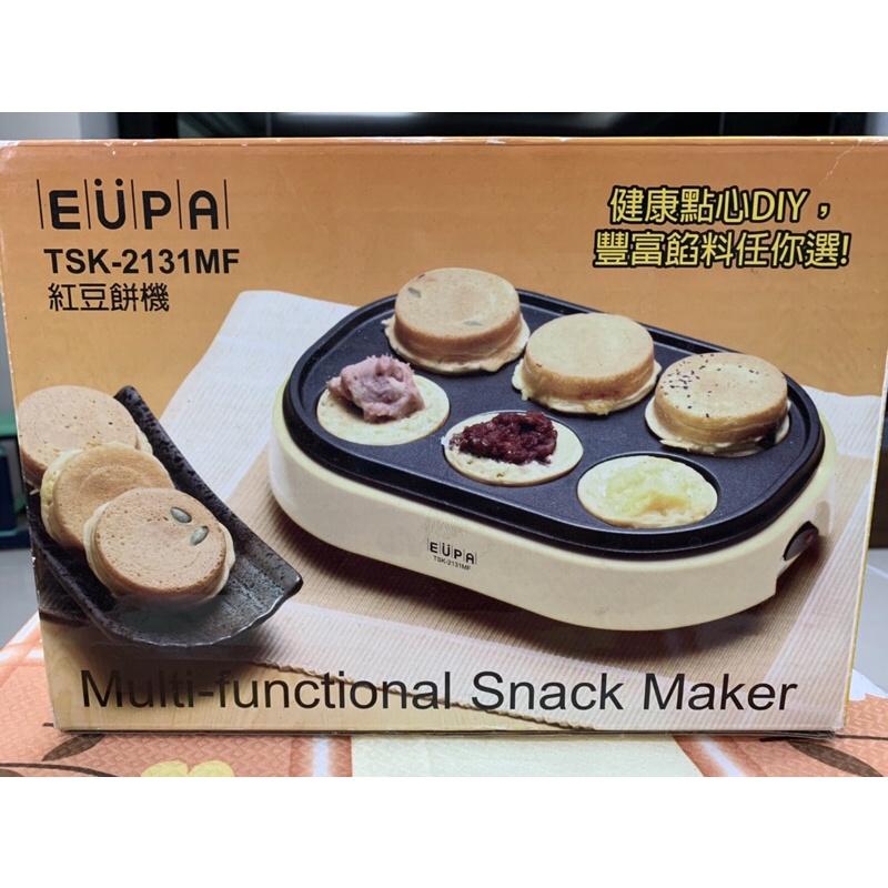 二手EUPA TSK-2131MF紅豆餅機/車輪餅機