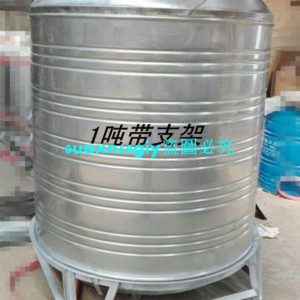 #熱賣 專業生產304不銹鋼水塔水桶儲水罐水桶酒罐樓頂加厚不繡鋼