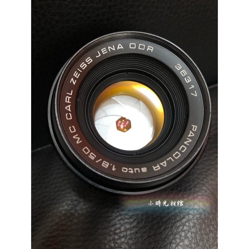 銘鏡出讓 標頭之首 東蔡Carl Zeiss Jean Pancolar 50mm f1.8 M42接口