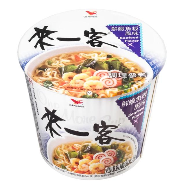 Taiwan Instant Noodle Seafood Flavour 3 Pcs 來一客鮮蝦魚板 63g*3入/組