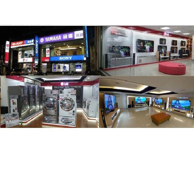[聊聊議價保證最低價] LG 4k電視專賣店 55SM8100PWA 55吋奈米電視另有55NANO81WNA