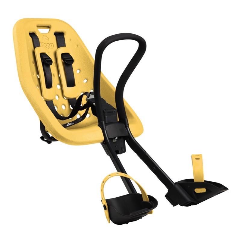 荷蘭Yepp mini set前置兒童腳踏車座椅送米菲兔頭枕