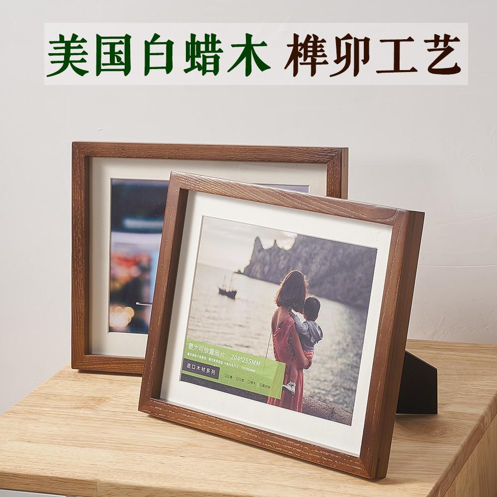 六折優惠 木製相框 木質相框歐式簡約6 7寸A4結婚登記照黑胡桃木質相框擺台掛牆定製