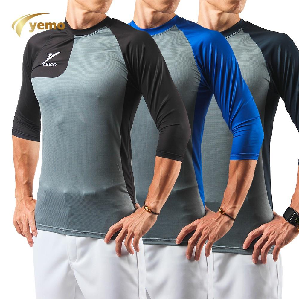 YEMO益茂 七分袖 低領棒球緊身衣 壘球緊身衣 透氣 排汗 棒球 壘球 YCL100