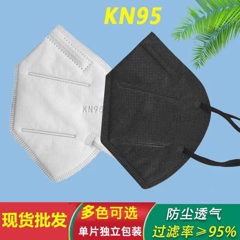 台湾出货 4D立體口罩  净新五層含熔噴布 魚嘴柳葉成人口罩 KF94口罩 立體口罩 一次性口罩英文版KN95