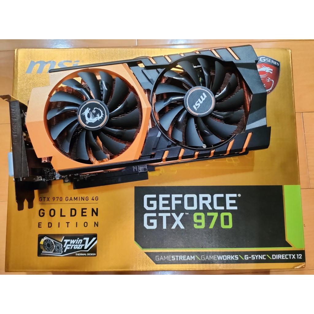 【二手】MSI GTX 970 GAMING 4G Golden Edition 黃金版 收藏品 現貨 微星