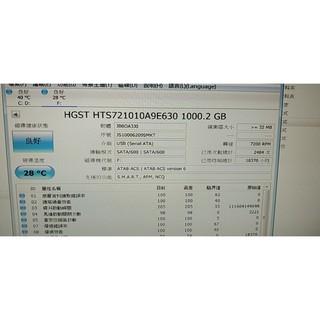 二手HGST 1TB 7200RPM 2.5吋 (快取32M)硬碟 ,功能正常。不議價,高雄市區可以自取,可貨到付款 高雄市