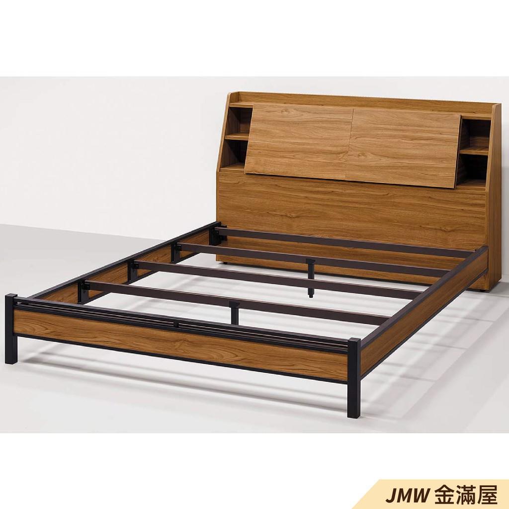 [免運]標準雙人5尺 床底 單人床架 高腳床組 抽屜收納 臥房床組【金滿屋】C021-1