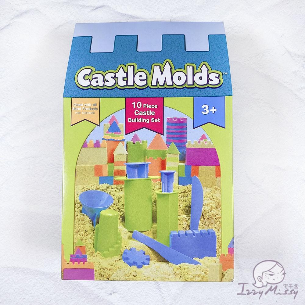 瑞典Kinetic Sand動力沙-城堡模具組 黏土獏具 動力沙模具 兒童玩具【台灣現貨】