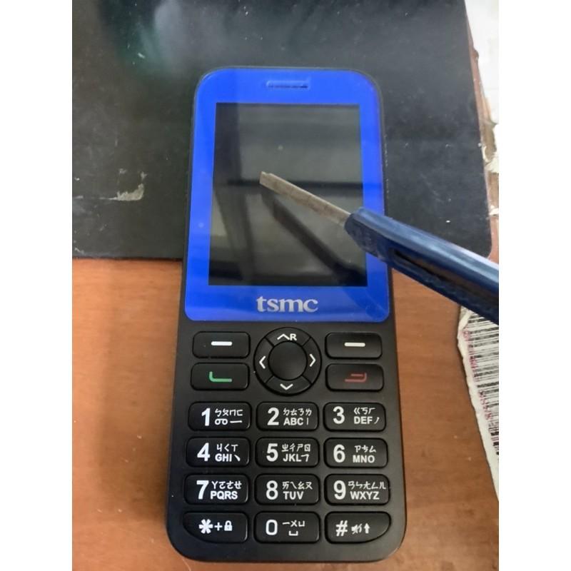 Tsmc 台積電手機專用貼膜(升級5H韓國🇰🇷材質防刮傷)直接給你優惠對抗假韓貨