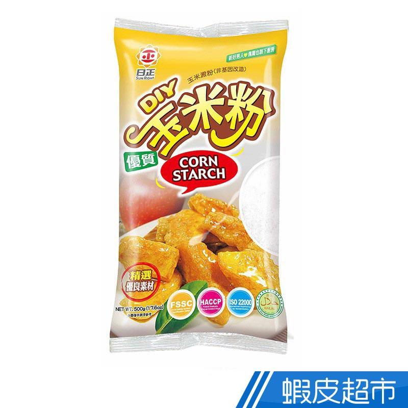 日正食品 玉米粉500g  現貨 蝦皮直送