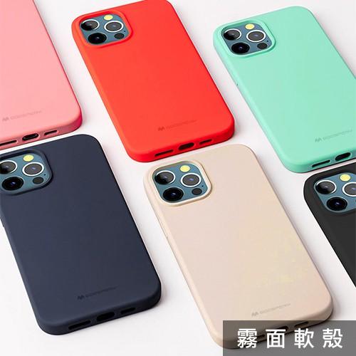 MR 輕薄軟殼 手機殼│LG VELVET G8X G8 G7 G6 Q60 Q61 V50s V50 V40 V30