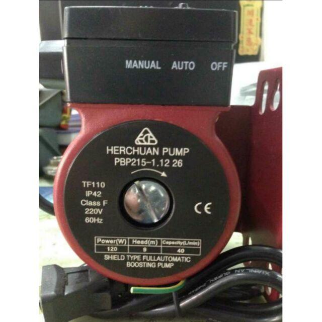 熱水器加壓馬達非葛蘭富,120W管路增壓馬達,櫻花牌熱水器用,熱水器抽水馬達,抽水馬達,增壓馬達,潤霖桃園經銷商。