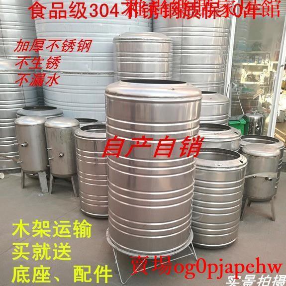 下殺價304不銹鋼水箱水塔水桶儲水桶立式加厚水塔家用樓頂廚房儲水罐【9月27日發完】