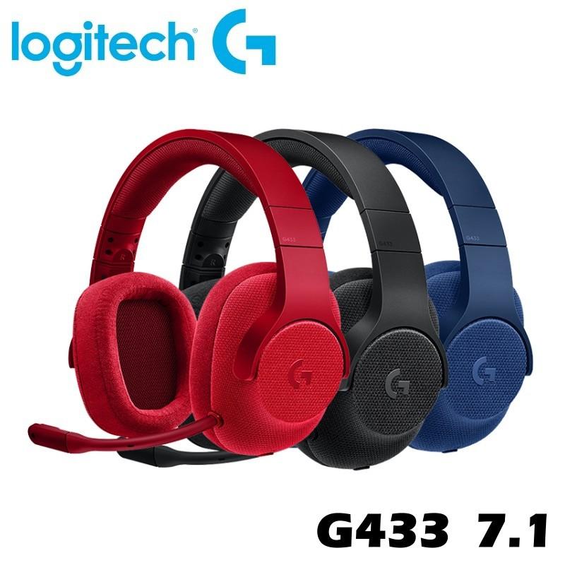 Logitech 羅技 G433 7.1聲道 環繞音效 電競 遊戲耳機麥克風 有線耳機 耳麥