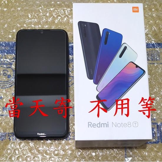 保固中  6.3吋 64g 台版 Redmi 紅米 Note 8T Note8T 64gb 4gb 4g