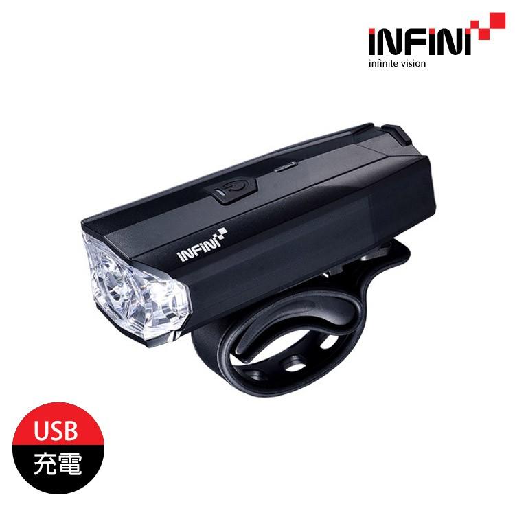 INFINI 自行車前燈 I-265P / 單車燈 LED自行車燈 警示燈 腳踏車燈