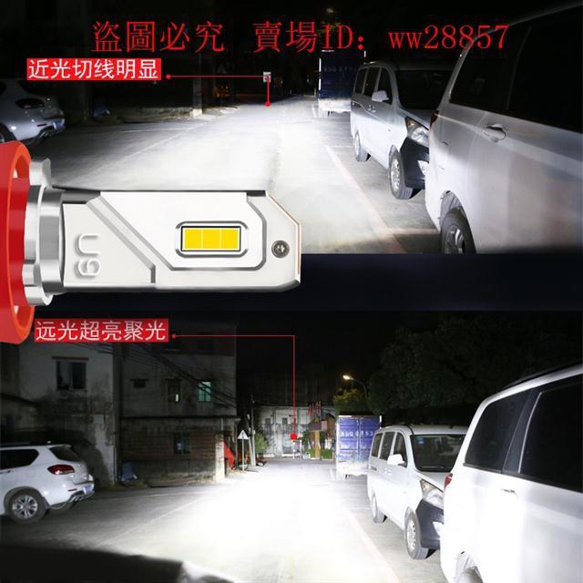 U9增亮汽車led大燈9005超亮車燈改裝h7h1h11強光h4遠近一體12v24v