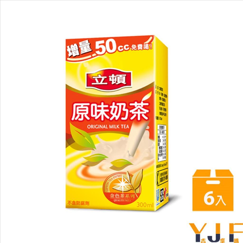 《立頓》原味奶茶300ml (6入)