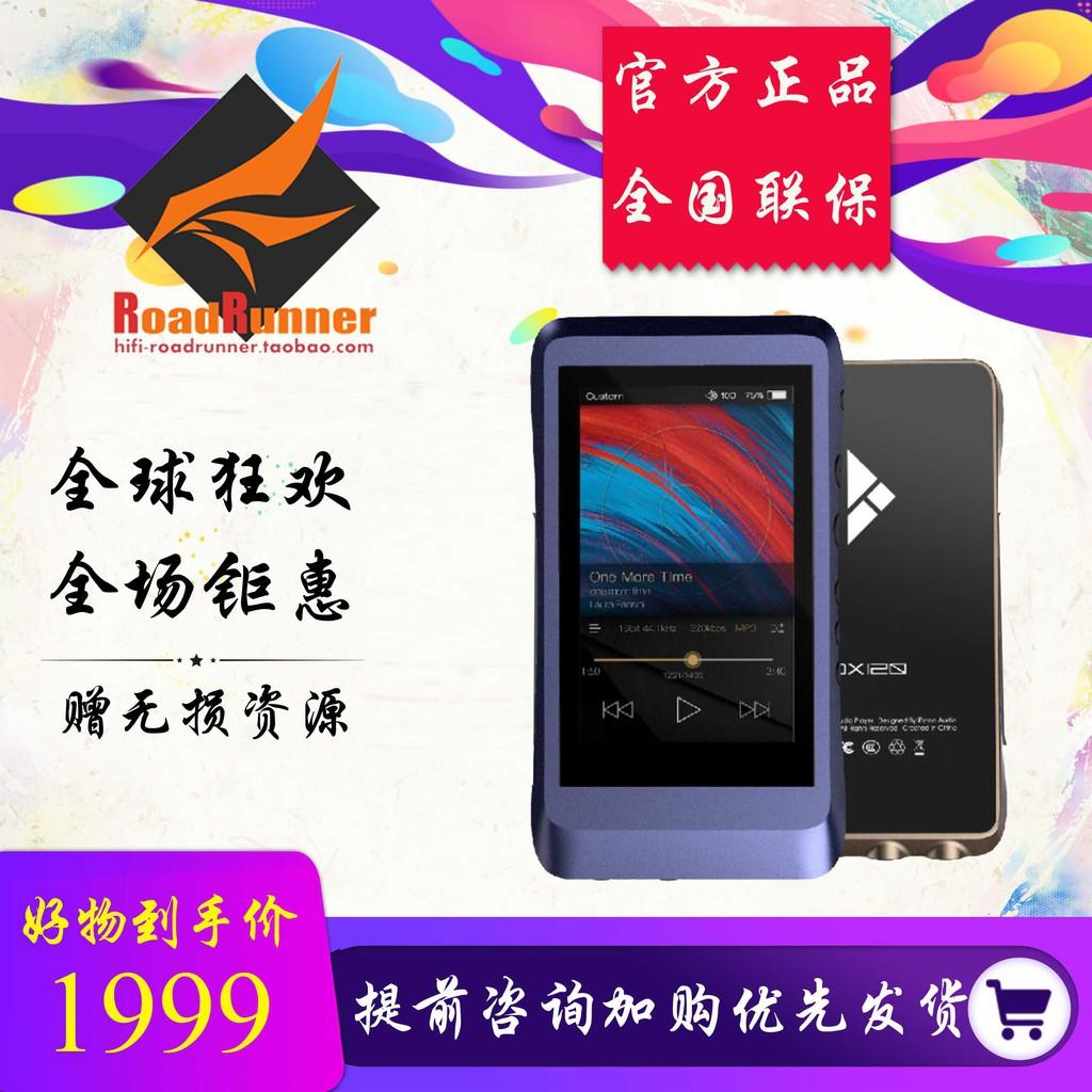 ◤順豐◢艾巴索 iBasso DX120 無損音樂播放器DX160隨身聽mp3國磚│特價秒殺│