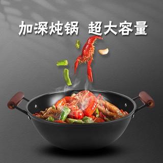 D雙耳老式燉鍋鐵鍋無涂層章丘炒鍋平底家用鍋鑄鐵鍋煲湯大燉鍋通用
