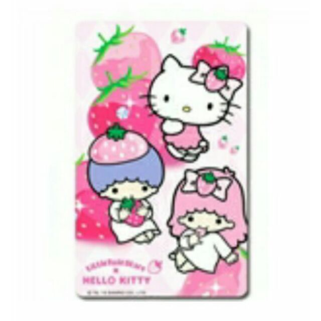 Hello kitty X 雙星仙子 悠遊卡 - 甜蜜草莓季 另售一卡通 & icash卡