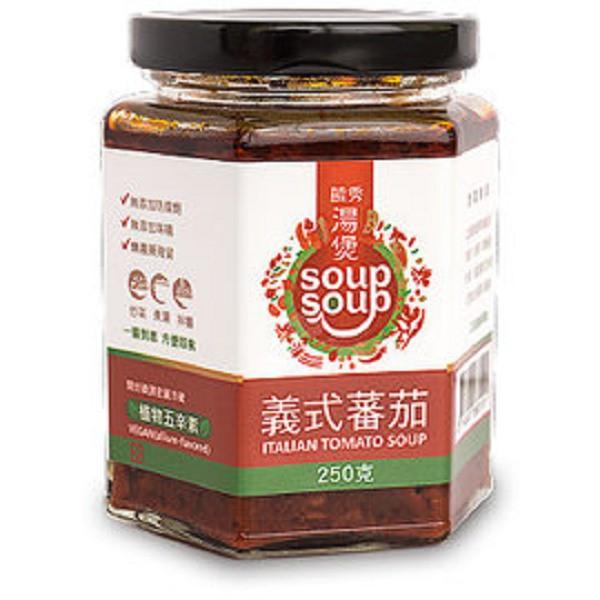 毓秀私房~義式蕃茄醬250公克/罐