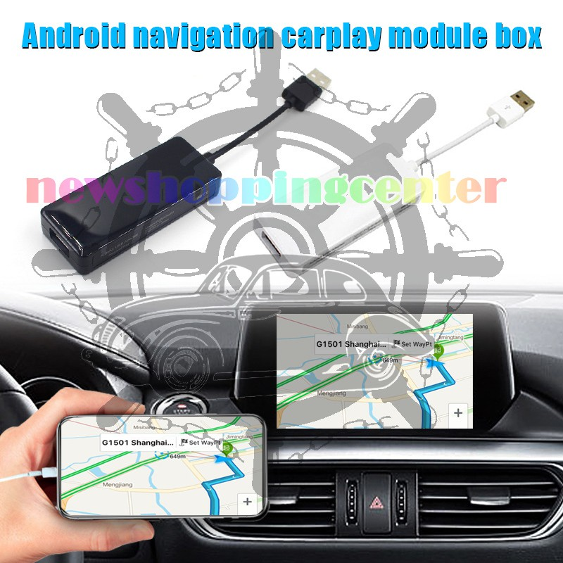 眾奧. 安卓導航carplay模塊蘋果Android Auto車機互聯手機USB連接地圖