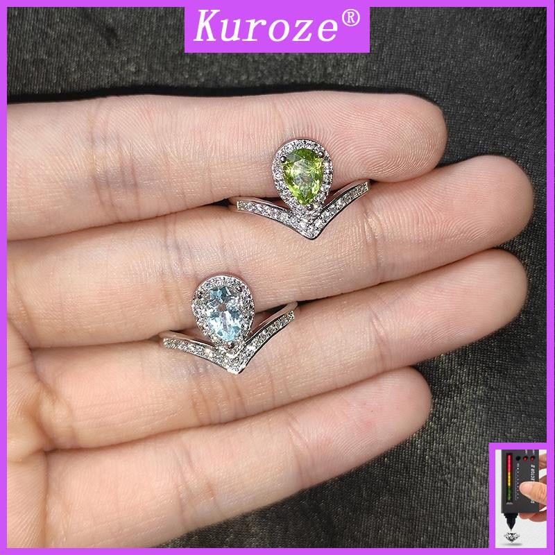 GRA時尚鑲嵌天然天空藍鑽石戒指