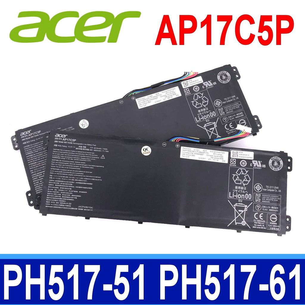 Acer 宏碁 AP17C5P 原廠電池 Predator Helios 500 PH517-51 PH517-61