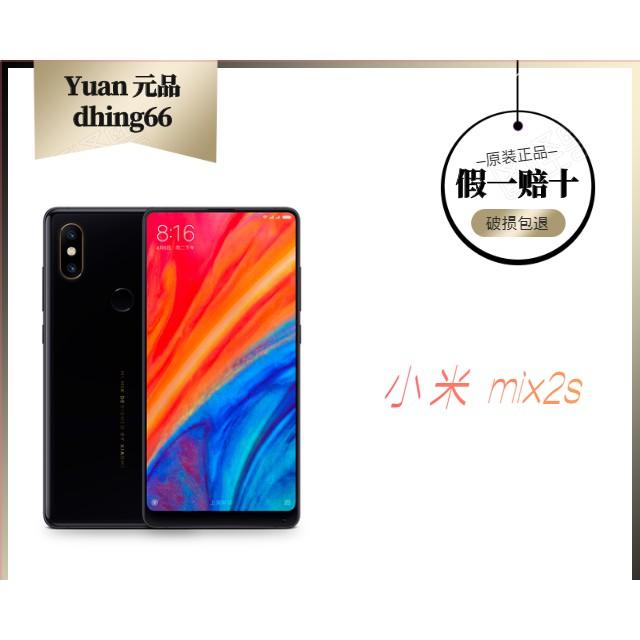(現貨)二手 Xiaomi小米 mix2s 全面屏AI雙攝mix2驍龍845