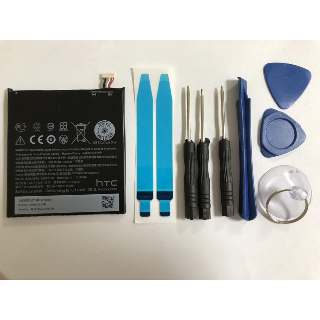 HTC One X9 原廠電池 HTC One X9u 內置電池 B2PS5100 開機排線 尾插