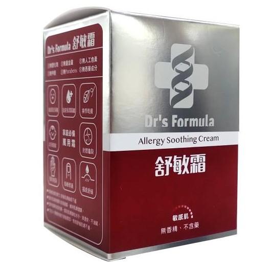 台塑生醫全能強效24小時修護舒敏霜 (鄭鄭~向陽小舖)