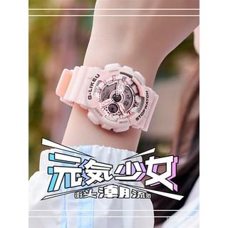 卡西歐同款手錶女士防水高中初中學生獨角獸女錶兒童錶電子錶女孩 YwUp 桃園市