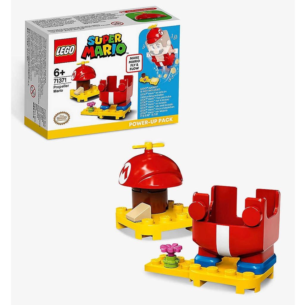 LEGO樂高🎄飛天瑪莉歐衣服 71371 71372 Mario Propeller Power-Up Pack 預購